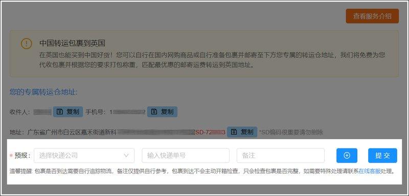 ZY-YB202106211049.jpg