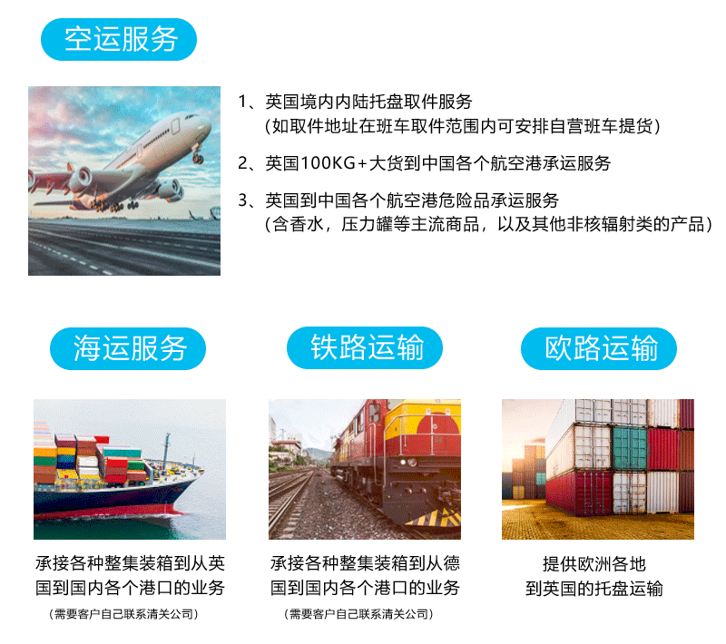site_media_media_images_DAHUO190730336-3.width-800.png